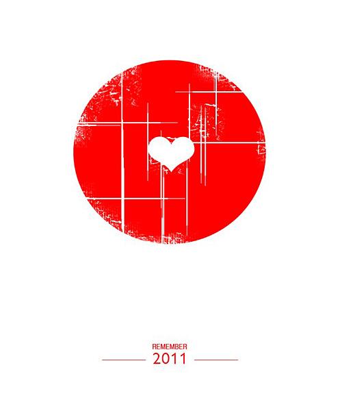 Till Japan med kärlek